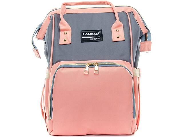 купить бу Рюкзак сумка для мам Lanpad розовый 21 л в Киеве