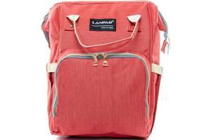 Рюкзак сумка Lanpad для мам 21 л оранжевый