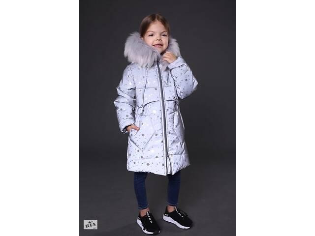 продам Сенсация Светоотражающая рефлективная зимняя куртка бу в Харькове