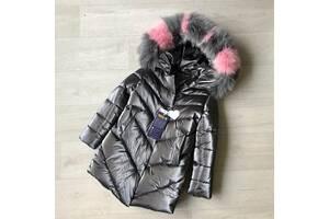 Шикарна новинка Зимове пальто оксамит софт