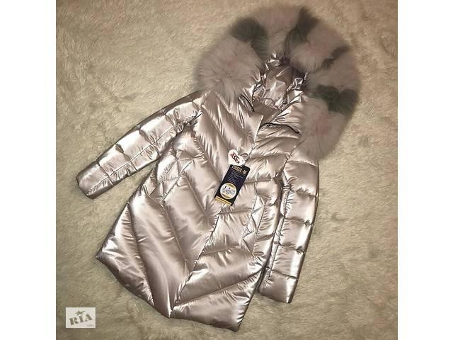 Шикарное зимнее пальто для девочки Бархат Жемчуг с натуральным мехом, до минус 30 мороза- объявление о продаже  в Харькове