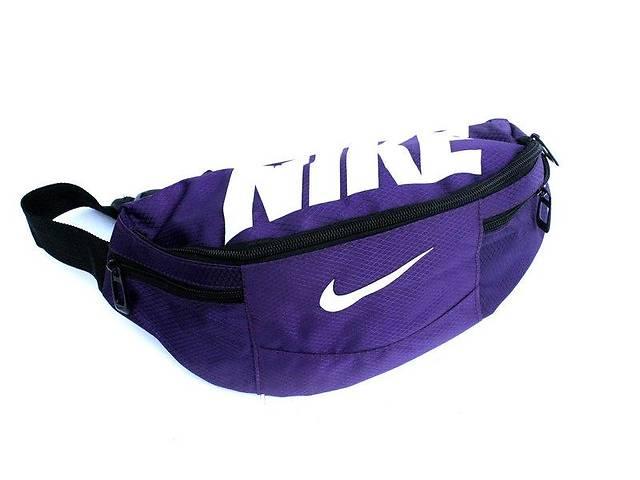 бу Сумка репліка Nike Team Training 148, на пояс, фіолетовий в Києві