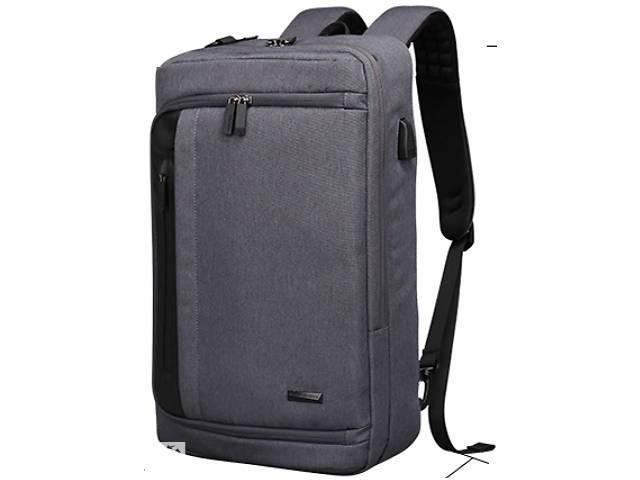 Сумка-рюкзак Aoking 77600 для ноутбука, 15 л, светло-серый- объявление о продаже  в Киеве