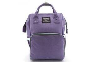 Сумка-рюкзак для мам Baby Bag 5505, фиолетовый