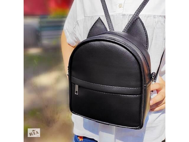 купить бу Сумка рюкзак трансформер Ушки как у котика (черный) в Одессе