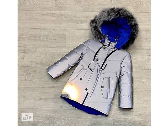 бу Светоотражающие куртки для мальчика в Харькове