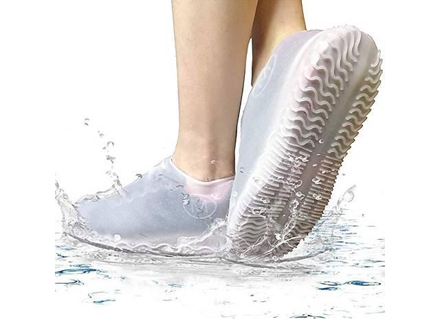 бу Силиконовые водонепроницаемые бахилы Чехлы на обувь WSS1 M 39-41р White SKL25-223358 в Харькове