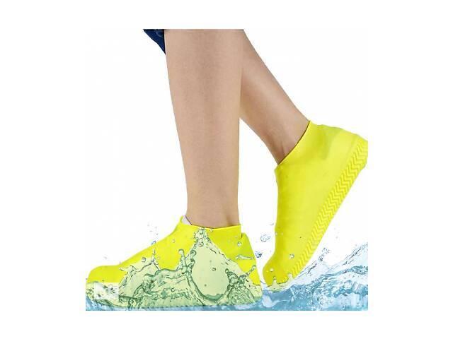 купить бу Силиконовые водонепроницаемые бахилы Чехлы на обувь WSS1 M 39-41р Yellow SKL25-223351 в Одессе