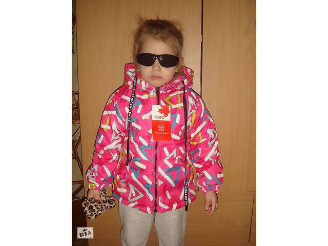 #Демісезонна #курточка на #девочку на флисе- объявление о продаже  в Харкові