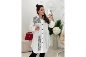 Женская белая рубашка SKL11-291438