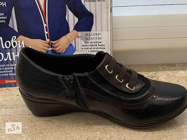 продам Жіночі туфлі великого розміру бу в Харкові