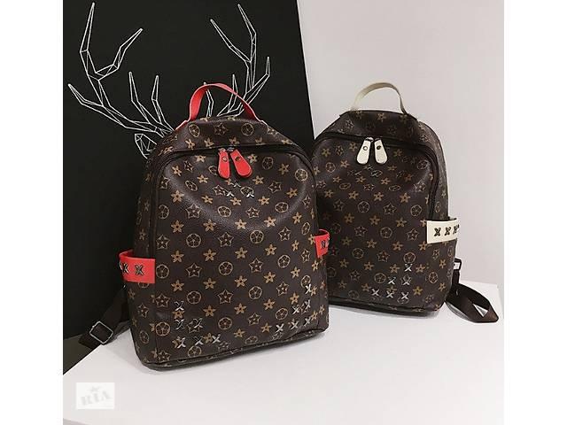 Женский рюкзак в стиле Луи Витон- объявление о продаже  в Днепре (Днепропетровск)