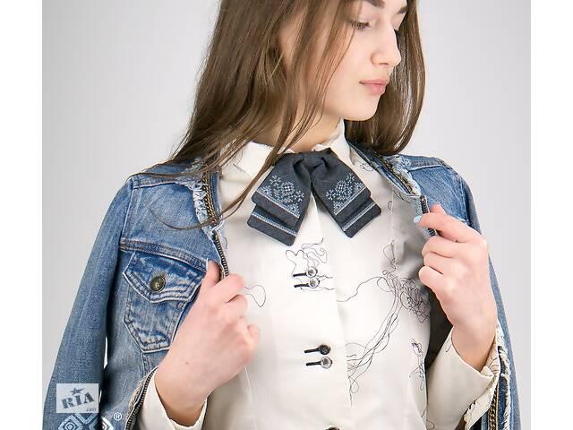 Женский бабочка-бант с вышивкой №590- объявление о продаже  в Чернигове