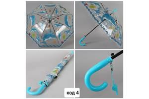 Зонт трость детский прозрачный со свистком полуавтомат