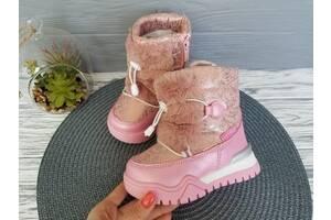 Зимняя Термо обувь сноубутсы Тоm.m Качество проверенное годами Очень теплые и удобные. До -30°С мор 24-28р