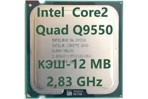 4 ядра 4 потока 12МБ кэш Intel Core2 Quad Q9550 2.83GHz socket 775