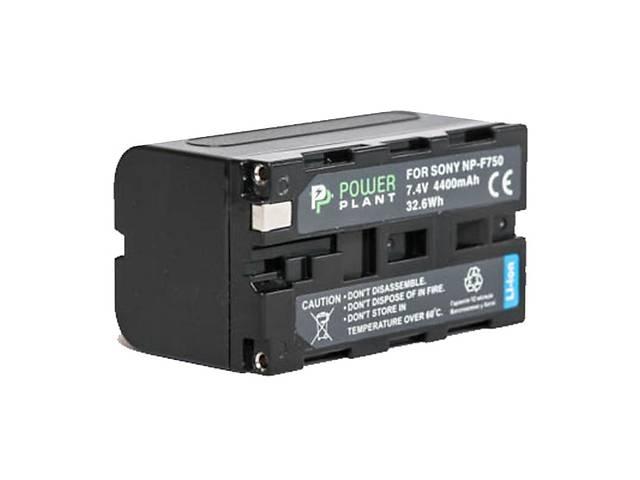продам Аккумулятор к фото/видео PowerPlant Sony NP-F750 (DV00DV1032) бу в Киеве