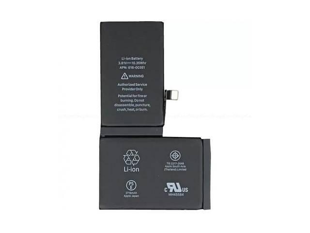 Аккумуляторная батарея Apple for iPhone X (2716 mAh) (iPhone X / 64534)- объявление о продаже  в Киеве