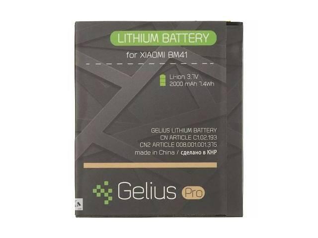 купить бу Аккумуляторная батарея Gelius Pro Xiaomi BM41 (Redmi 1S) (00000075039) в Киеве