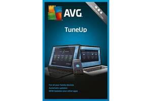 Антивирус AVG TuneUp 3 computers 1 year (AVG-TUp-3-1Y)