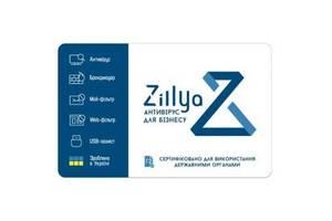 Антивирус Zillya! Антивирус для бизнеса 42 ПК 3 года новая эл. лицензия (ZAB-3y-42pc)