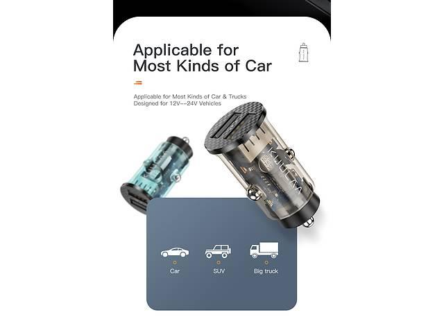 Автомобильное зарядное устройство KUULAA 17W 2xUSB QC 3.0 быстрая зарядка для телефона прикуриватель- объявление о продаже  в Ровно