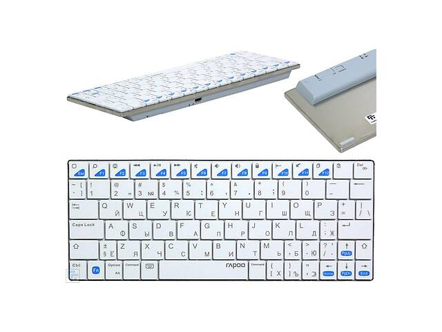 бу Беспроводная клавиатура Rapoo E6300 BT Ultra-slim Keyboard for iPad в Новограде-Волынском