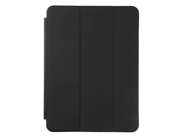 Чехол Armorstandart Smart Case для iPad 10.9 (2020) Black (ARM57403)- объявление о продаже  в Києві