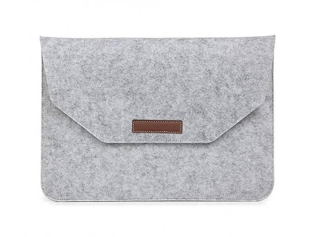 бу Чехол-карман из фетра для ноутбука 15 Grey в Харькове
