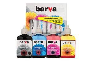 Чернила BARVA HP GT53/GT52 B/C/M/Y 4x100 мл (HGT53-100-MP)
