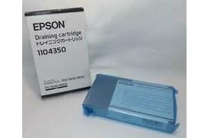 Draining cartridge EPSON Stylos PRO 7600/9600