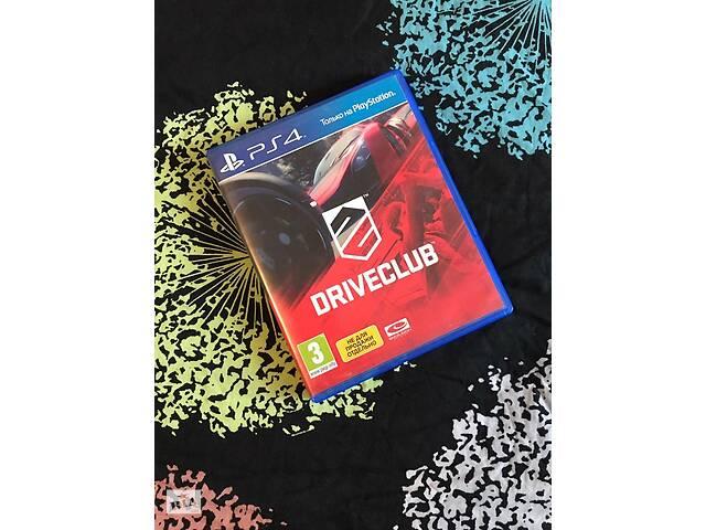 продам Driveclub бу в Киеве