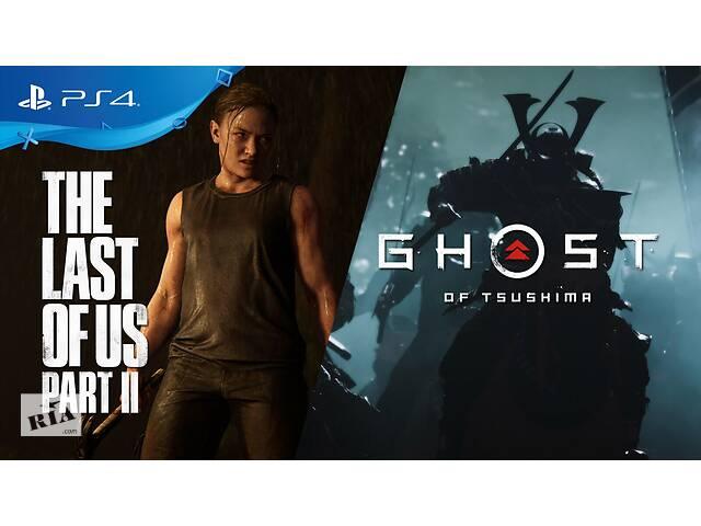 бу Ghost of Tsushima / The Last Of Us Part II 2 PS4 Remastered в Киеве