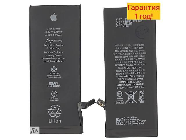 IPhone 6S Аккумулятор Apple- объявление о продаже  в Хмельницком