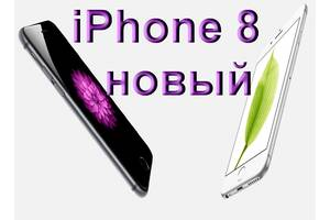iPhone 8  -  8499 грн.