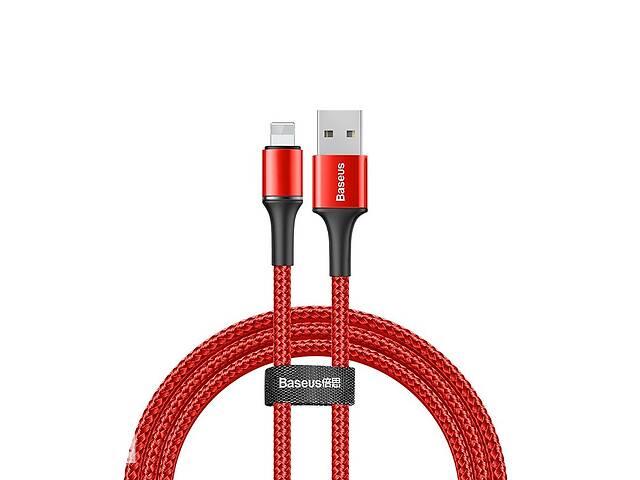 продам Кабель быстрой зарядки Baseus 2.4A for Iphone Red, длина - 120 см. (CALYW-09) бу в Запорожье