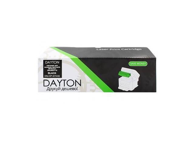 Картридж DAYTON HP LJ CB435A/Canon 712 2k (DN-HP-NT435)- объявление о продаже  в Харькове