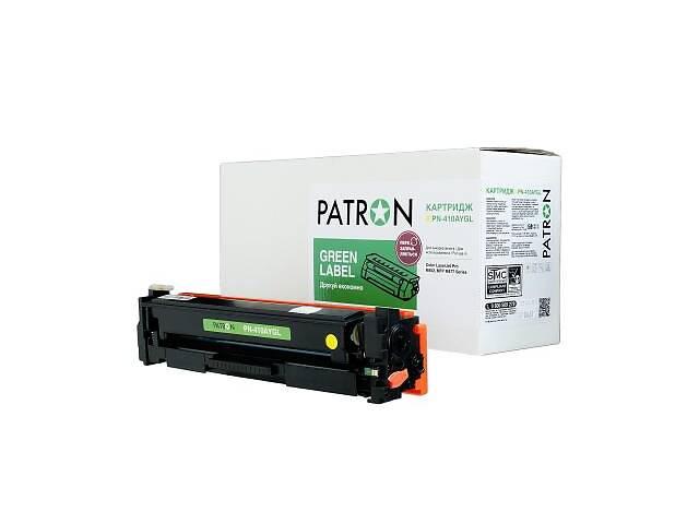 бу Картридж PATRON HP CLJ CF412A, для Pro M452/M477 Yellow, GREEN Label (PN-410AYGL) в Харькове