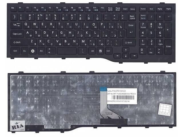 купить бу Клавиатура для ноутбука Fujitsu LifeBook (AH532, NH532) Black, (Black Frame), RU (вертикальный энтер) в Харькове