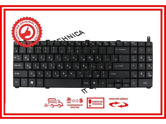 продам Клавіатура Hasee A550 A560 Черная RUUS бу в Киеве