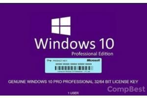 Ключ активації Windows 10 Pro