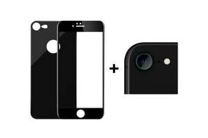 Комплект стекол + пленка ITOP X-FULL GLASS 3 в 1 Full Cover для Apple iPhone 7 Черный