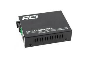 Медиаконвертер RCI 100M, 20km, SC, RJ45, Tx 1310nm, standart size metal case (RCI902W-FE-20-T)