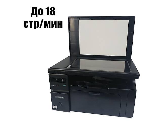 продам МФУ HP LaserJet M1132 MFP / Лазерная монохромная печать / A4 / печать 600x600 dpi / сканер 1200x1200 dpi / 18 стр.мин... бу в Киеве