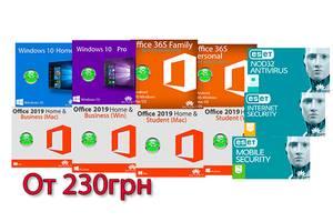 Microsoft Windows 11, Windows 10, Microsoft 365, Office 2021 и Антивирусы от 230грн.