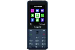 Мобільний телефон PHILIPS Xenium E169 Dark Grey