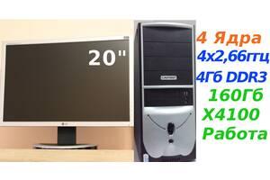 "Монитор 20"" +   4 ядра по 2,66ГГЦ , ddr3 память, Intel,  , гарантия"
