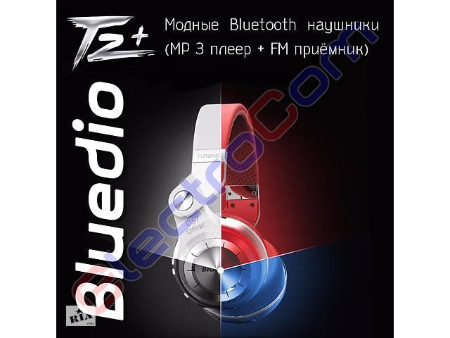 купить бу Наушники (гарнитура) Bluedio T2+ Plus, Bluetooth v5.0, microSD, FM-тюнер в Днепре (Днепропетровск)