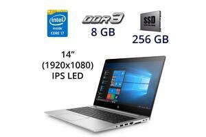 """Ноутбук HP EliteBook 840 G5 / 14"""" (1920x1080) IPS LED / Intel Core i7-8550U (4 (8) ядра по 1.8 - 4.0 GHz) / 8 GB DDR3..."""