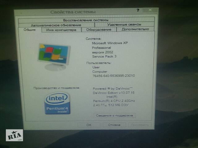 купить бу Ноутбук квазар-микро Forcebook 4502 в Одессе